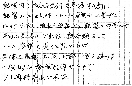 kamiya_sama.jpg