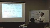 2012年10月名古屋伝熱計算講習会の様子
