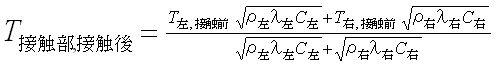 contact_T.jpg