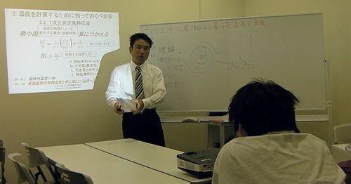 tokyo_2012_10.jpg